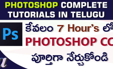 Photoshop Complete Tutorials in Telugu