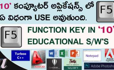 "Use of ""F5"" Function key in 10 Educational Softwares"