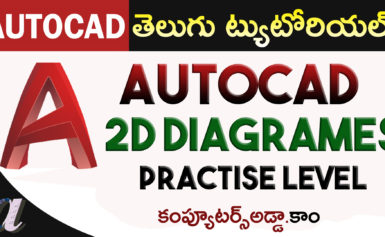 AutoCAD 2D Drawing's-Page 3 (Basic Level)