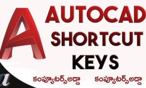 AutoCAD Shortcut Keys