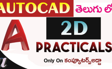 AutoCAD 2D Practicals (Advanced)