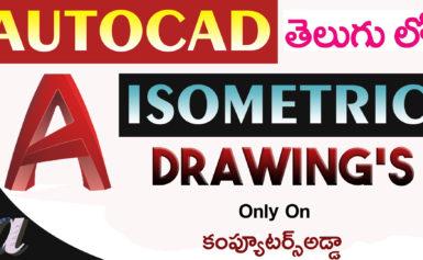 AutoCAD Isometric Drawing's (Practice Level)