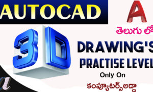 """AutoCAD """" 3D """" Drawing's (Practice Level)"""