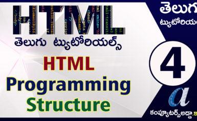 Html Programming Structure (Telugu Tutorials Part-4)