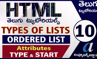 Html Telugu Tutorials || Part-10 ||  || Ordered List || With Attributes ||