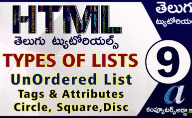Html Telugu Tutorials || Part-9 || Lists Tag with Attributes || UN Ordered List ||