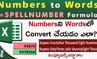 Numbers Convert to Words in Excel (Indian Rupees )