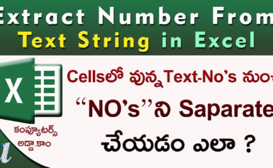 Extract Number from Text String in Excel || Excel Trick||