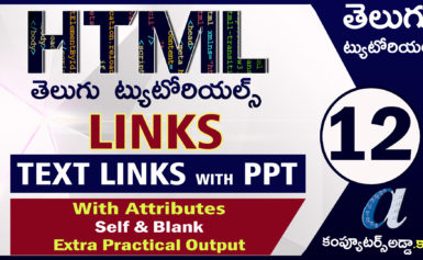 Html Telugu Tutorials || Part-12 || || TEXT LINKS || With Programs & Output  || Extra Practical Output