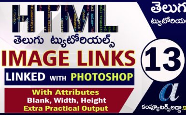Html Telugu Tutorials || Part-13 || || IAMGE LINKS || With Programs & Output || Extra Practical Output