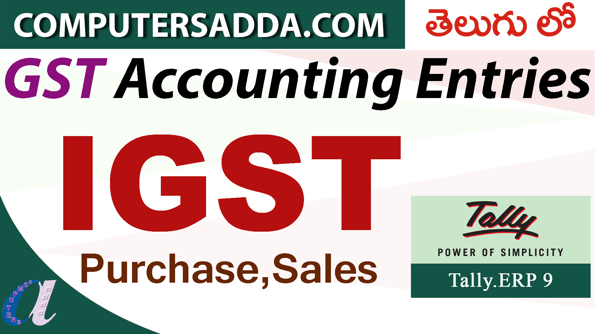 GST Accounting Entries in Tally-Part-2 – Purchase & Sales (IGST
